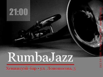 Оркестр «РумбаДжаз» в «Хемингуэй-баре»